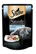 Sheba - Паучи для кошек (с рыбой) Naturalle