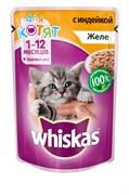 Whiskas - Паучи для котят (Желе с индейкой)