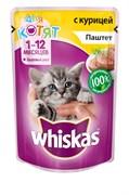 Whiskas - Паучи для котят (Паштет с курицей)
