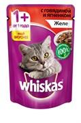 Whiskas - Паучи для кошек (Желе с говядиной и ягненком)