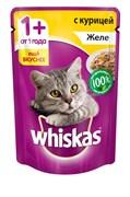 Whiskas - Паучи для кошек (Желе с курицей)