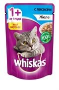 Whiskas - Паучи для кошек (Желе с лососем)