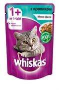 Whiskas - Паучи для кошек (мини-филе с кроликом в желе)