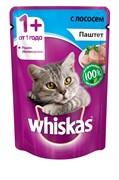 Whiskas - Паучи для кошек (Паштет с лососем)