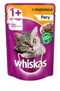 Whiskas - Паучи для кошек (Рагу с индейкой)