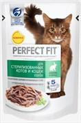 Perfect Fit - Паучи для стерилизованных котов и кошек (Кролик в соусе)