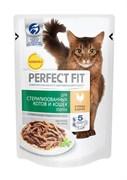 Perfect Fit - Паучи для стерилизованных кошек (с курицей в соусе)