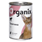 Organix - Консервы для кошек (телятина) - фото 13414