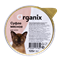 Organix - Суфле для котят (мясное ассорти) - фото 13431