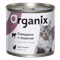 Organix - Консервы для кошек (говядина с языком) - фото 14008