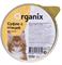 Organix - Мясное суфле для котят (с птицей) - фото 14600