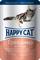 Happy Cat - Паучи для кошек (с говядиной и птицей) - фото 8658