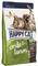 Happy Cat - Сухой корм для активных кошек «Пастбищный ягненок» - фото 8677